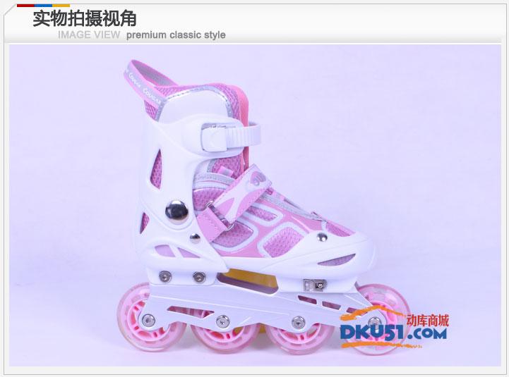 835lsg直排轮溜冰鞋儿童可调轮滑鞋套装旱冰鞋带闪光