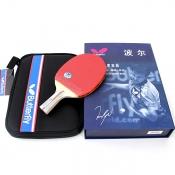 蝴蝶 波尔 BOLL乒乓球成品拍  礼盒装 横拍/直拍