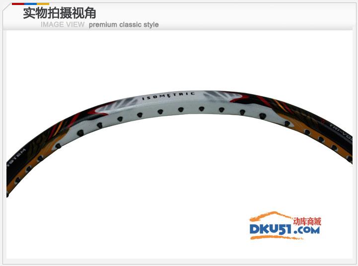 YONEX尤尼克斯VT80(Voltic80) 羽毛球拍 2011年李宗伟最新用拍