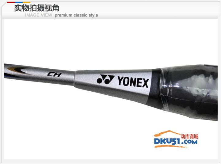 尤尼克斯yonex at70mg羽毛球拍 蓝白款