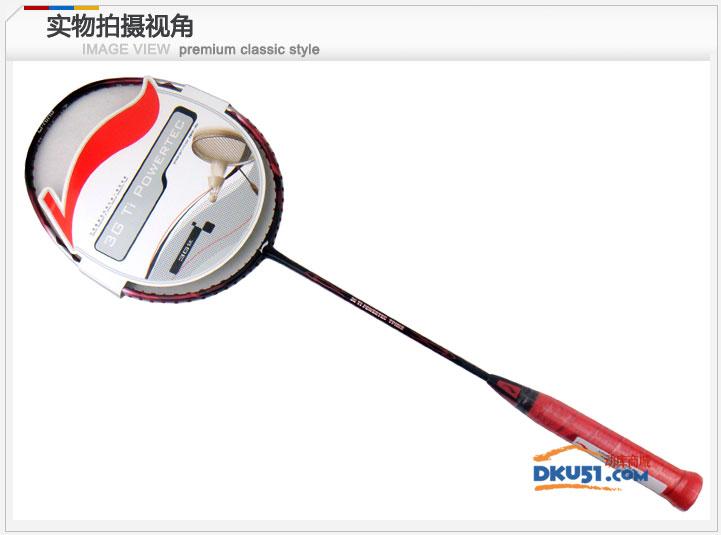 李宁TP101B羽毛球拍,攻守兼备的钛科技羽拍