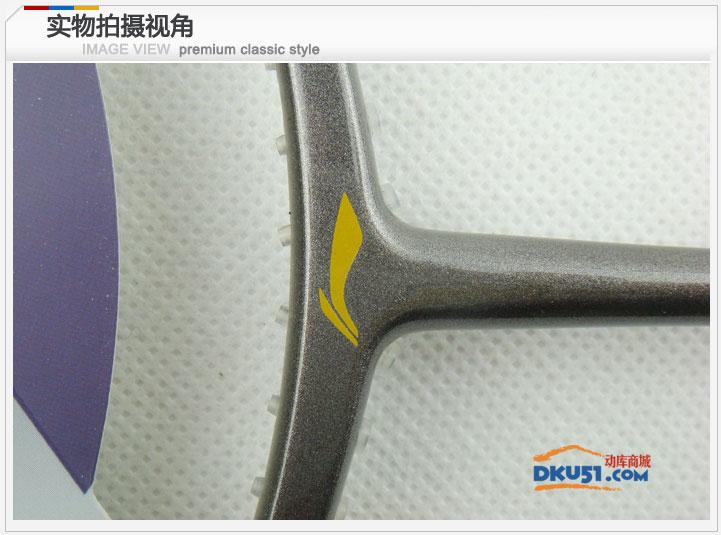 李宁hc1350羽毛球拍 高刚性碳纤维材质