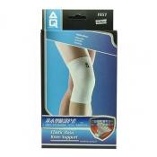 美国AQ护具 AQ1051护膝 膝部护套 保健透气型 保暖防拉伤 羽毛球