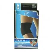美国 AQ3081护肘 篮球羽毛球运动防护保暖关节炎护臂专业护具