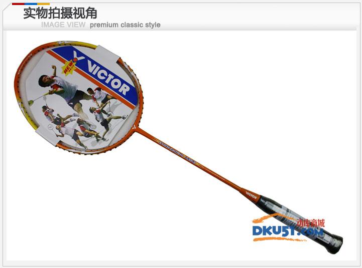 VICTOR 胜利闪电3363(LT-3363)羽毛球拍 初级入门羽拍