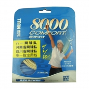 TAAN/泰昂 COMFORT TT 8000NEW高弹战线 网球线