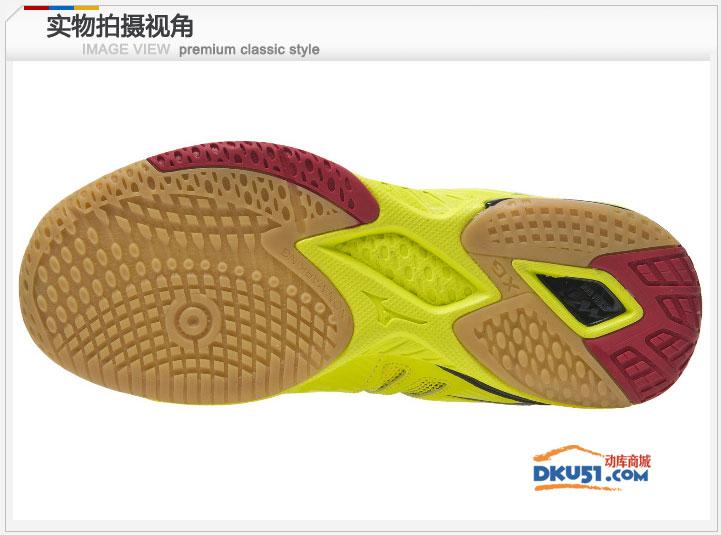 美津浓mizuno y18km20045乒乓球鞋