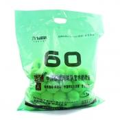 天龙 Teloon 高级训练网球 T-801 10个装 袋装