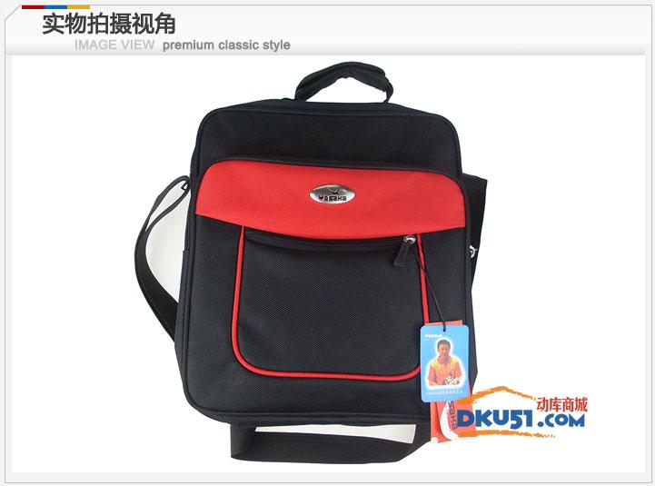 亚萨卡YASAKA YB802 乒乓球教练包 单肩挎包