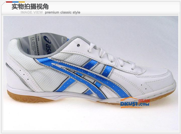 asics爱世克斯tpa324-0142乒鞋专业乒乓球鞋