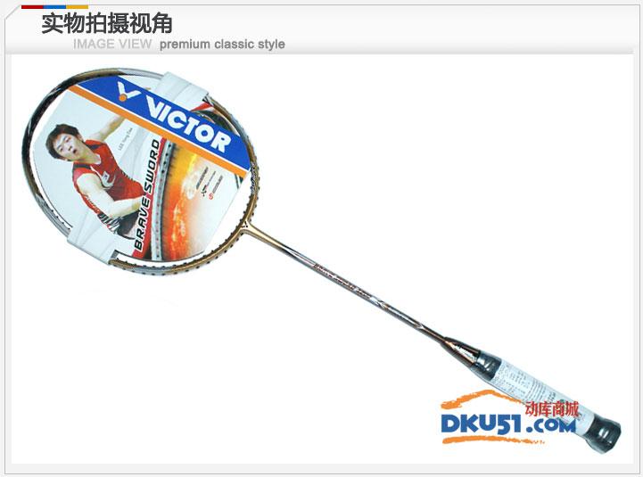 羽毛球拍什么牌子好?性价比高?