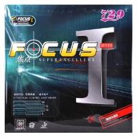 729焦点1(焦点Ⅰ)专业乒乓球反胶套胶 反手拉打专用