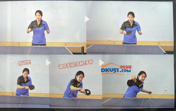 乒乓球技术:反手生胶之拉球练习方法(图示)