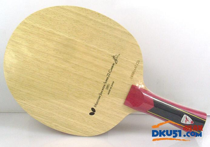 乒乓球拍什么牌子好?蝴蝶乒乓球底板新品井喷