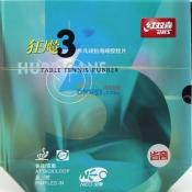 红双喜尼傲省狂3(NEO省狂3)无机省狂乒乓球套胶胶皮