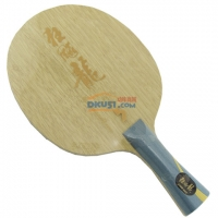 红双喜新版狂飙龙5 Hurricane Long V 马龙奥运会使用乒乓球底板,传奇还在续写