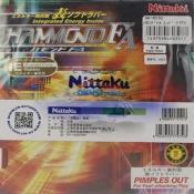 NITTAKU尼塔库哈蒙特HAMMOND FA NR-8530乒乓球生胶套胶(颗粒大 球路沉)
