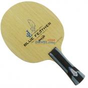Sword世奥得 蓝羽 超轻JLC2 乒乓球底板 可媲美蝴蝶王和ZLC
