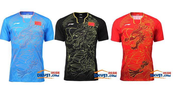 里约奥运款龙服、龙包特价限量销售!