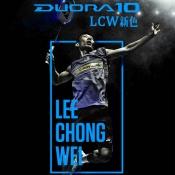 YONEX尤尼克斯 李宗伟 双刃10LCW(DUO10LCW)2017新款新色羽毛球拍 全新配色