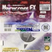 NITTAKU尼塔库 十字军硬EX Narvcross EX /NR-8686 乒乓球反胶套胶