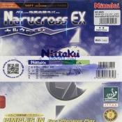 Nittaku尼塔库十字军软型 NARUCROSS EX SOFT NR-8685 反胶套胶(马龙反