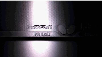 蝴蝶ROZENA和蝴蝶Tenergy胶皮性能对比:高低搭配