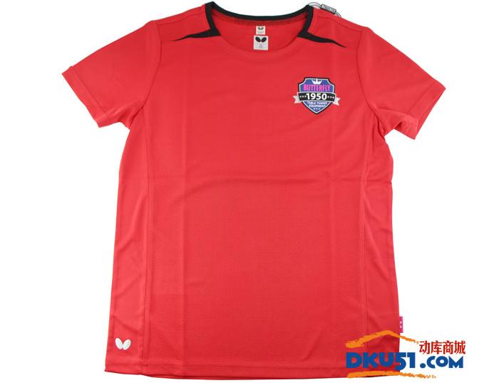 2017新款 蝴蝶 CHD-802 儿童乒乓球服 T恤 红色款