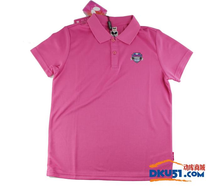 蝴蝶2017新款儿童乒乓球服T恤 CHD-201-16 粉色