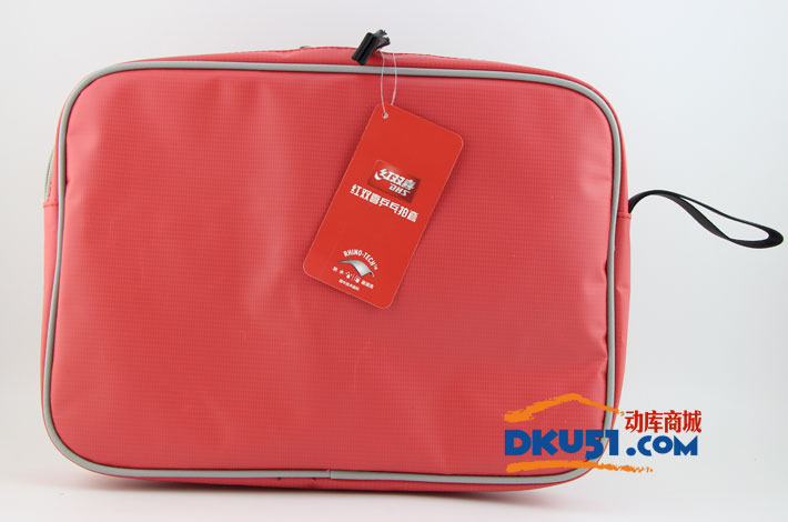 DHS红双喜 RC530 方形犀牛技术专业乒乓球拍套(防水易清洗)