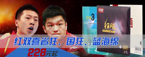 手机端综合体育热门广告