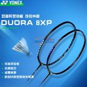 YONEX尤尼克斯 双刃8XP (DUO8XP)羽毛球拍 双面异型拍框 强力进攻 2018新款