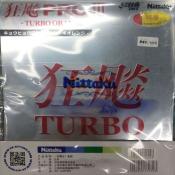 NITTAKU尼塔库 狂飙PRO3 狂飙TURBO 8721内能乒乓球胶皮(速度型的国狂)