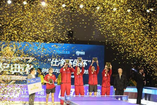 2018砂板乒乓球全明星对抗赛收官:中国队1-4世界联队